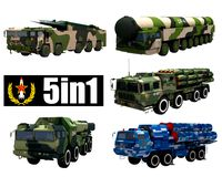 Chinese Missile Launcher Collection