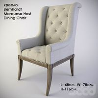 кресло Bernhardt Marquesa Host Dining Chair