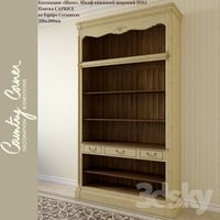 Bookcase wide Chateau HSS1 and tile CAPRICE by Equipe Ceramicas
