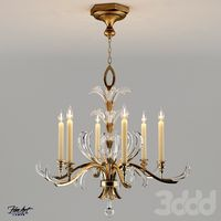 Fine art lamps 739140st2